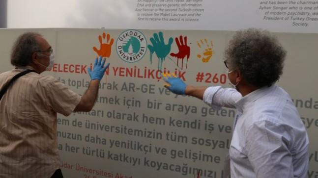 """Üsküdar Üniversitesi, """"AR-GE ve Yenilikçi Politikalar""""a odaklandı"""